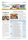 천안사랑 소식지 2008년 6월호