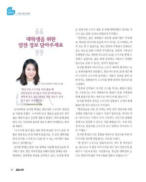 천안사랑 소식지 2016년 2월호