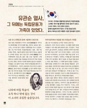 천안사랑 소식지 2018년 3월호